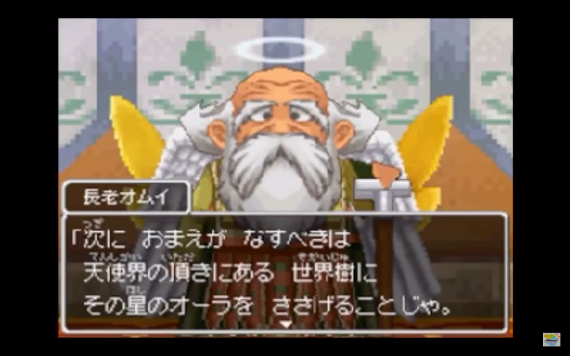 Old man giving instructions in Dragon Quest IX